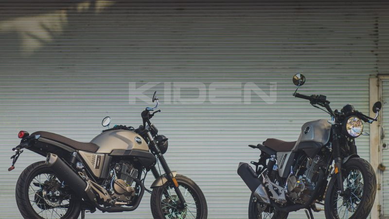 Kiden KD125-V